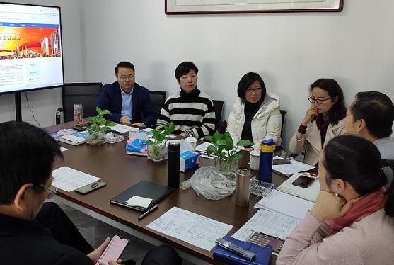 中国指数研究院南昌分院总经理王玲及杨总、常总来会探讨协会发展方向